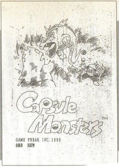 capsule monsters