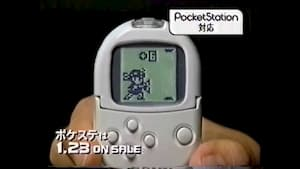 pocketstation sony