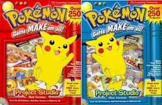 pokemon studio